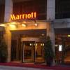 Hoteltipp: Marriott Hotel Leipzig