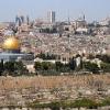 Studienreisen in den Nahen Osten